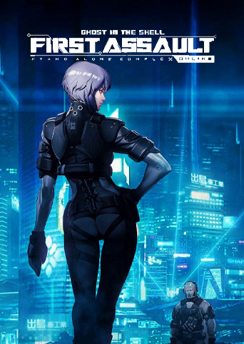 Ghost In The Shell Stand Alone Complex First Assault Online Steamgriddb